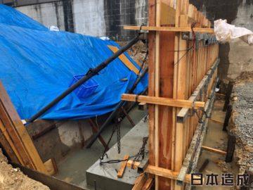日進市 H様邸 造成・擁壁工事 掘削 基礎部分