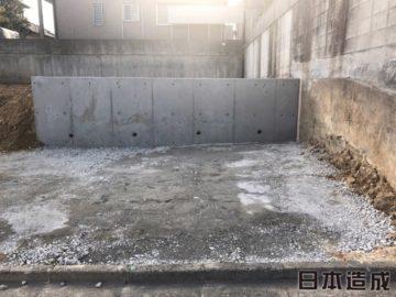 日進市 H様邸 造成・擁壁工事 完成写真