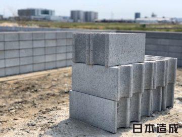 稲沢市 A薬局様 造成・一次外構工事 CBブロック積み