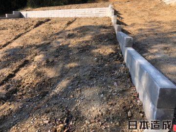 名古屋市名東区S様邸、土留め造成工事完了写真