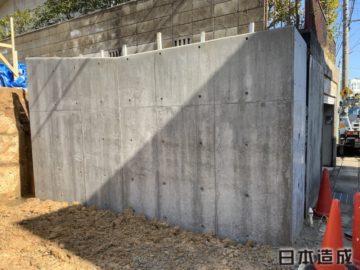 造成工事には解体工事後などに行われることが多く、図面など作成などを行います。名古屋擁壁とも呼ばれ、名古屋の南区や緑区、天白区などでは擁壁が必要な土地が非常に多い為、造成工事なくしては住宅が建てられない土地も多く存在しています。