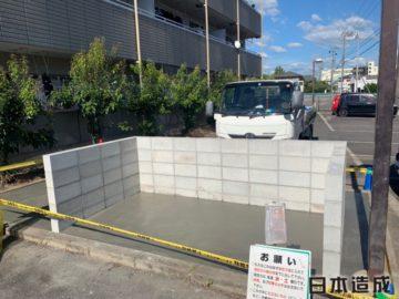 岐阜県可児市ゴミステーション新設工事完了致しました。日本造成