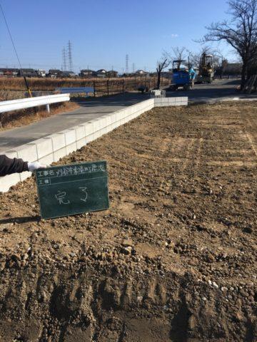 愛知県刈谷市の宅地造成が完了しました!造成工事 日本造成